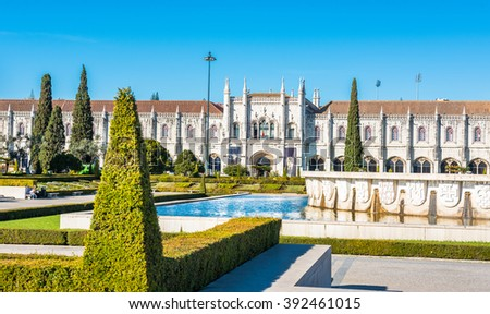 Lisbon - Shots of Portugal - stock photo
