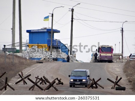 """LISICHANSK, UKRAINE - March 12, 2015: Checkpoint in Lisichansk In the summer of 2014 in the area Lisichansk fierce fighting with pro-Russian separatist formation of """"Ghost"""", headed by Alexei Mozgovoy. - stock photo"""