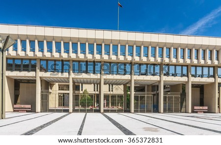 Lithuania. Vilnius. Houses of Parliament - stock photo