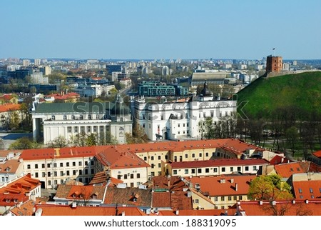 Lithuania. Vilnius Old Town. Palace of the Grand Dukes
