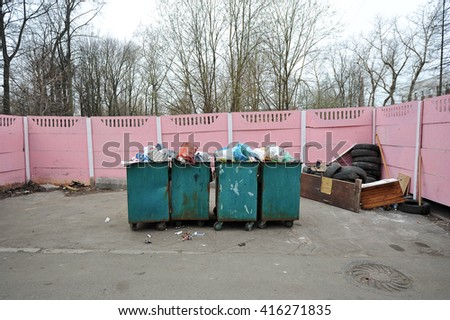 litter boxes in the yard Saint-Petersburg, Russia - stock photo
