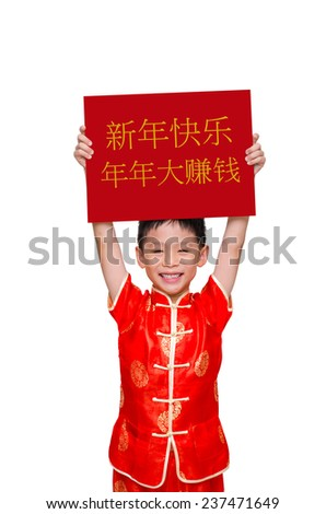 Little Asian boy smiling and holding greeting board