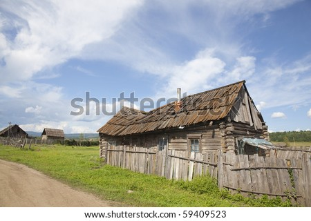 Little Chinese village in summer - stock photo