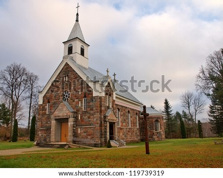 Little church in Andrioniskis town - Anyksciai district. - stock photo