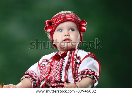 little girl in a beautiful national Ukrainian costume