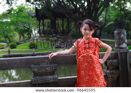 Little girl with chinese style, Outdoor portrait - stock photo