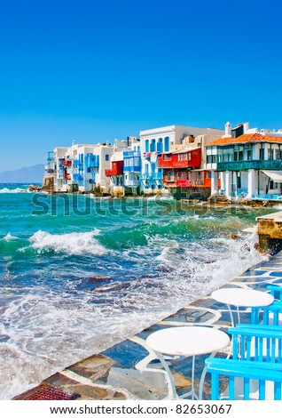 Little Venice in Mykonos Island Greece - stock photo