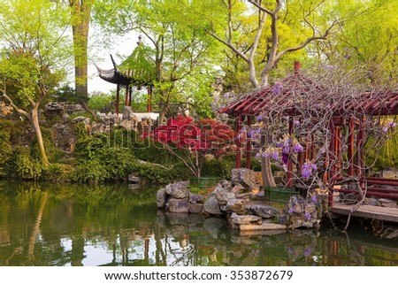 Liuyuan(Lingering) Garden-One of Chinese classical garden in Suzhou City. Suzhou city is one of the old water-towns in China. There are a lot of famous chinese classical gardens in Suzhou. - stock photo
