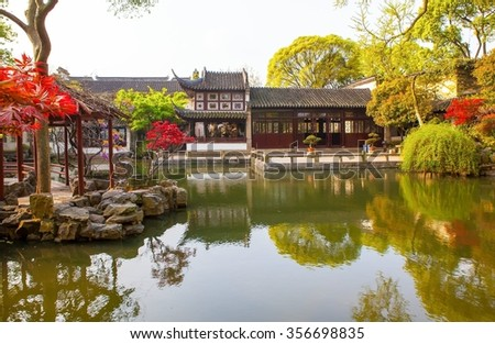 Liuyuan(Lingering) Park-One of Chinese classical garden in Suzhou City. Suzhou city is one of the old water-towns in China. There are a lot of famous chinese classical gardens in Suzhou. - stock photo