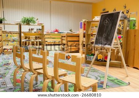 Living room in kindergarten - stock photo