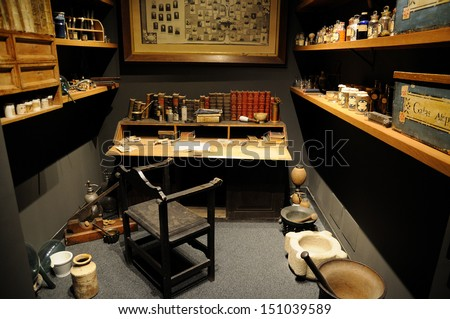LLIVIA, SPAIN - AUG 5: Farmacia Esteve de Llivia, a medieval pharmacy, one of the oldest in Europe have been preserved on August 5, 2013 in Puigcerda, Spain.