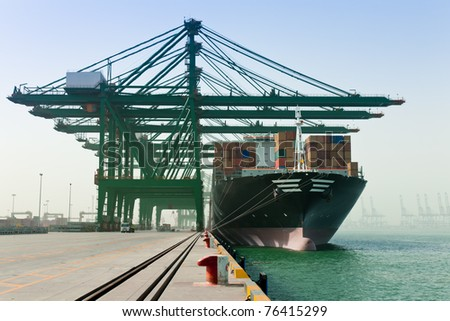 Loading Container Ship - stock photo