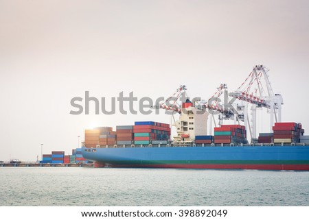 Loading the Containers by crane , Trade Port , Shipping - stock photo