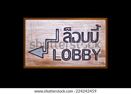 Lobby sign on black background. - stock photo