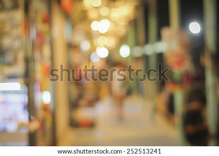 local market and supermarket/mall blur for background and shopping - stock photo