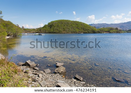 Loch Morar beautiful Scotish loch in the highlands West Scotland south of Mallaig in summer