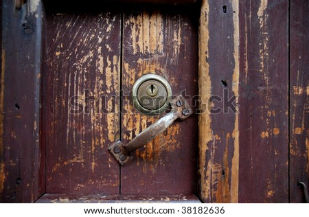 Lock in an old chinese door - stock photo