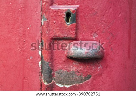 lock of a letterbox - stock photo