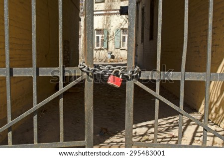Lock on gates - stock photo