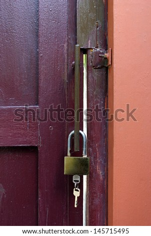 Lock the gate house. - stock photo