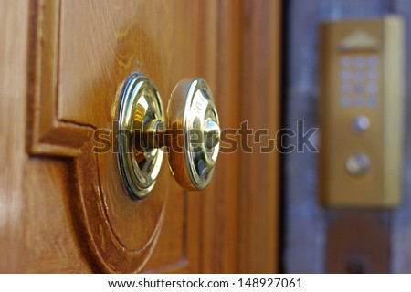 Locked Door with Digital Code in Paris, France - stock photo