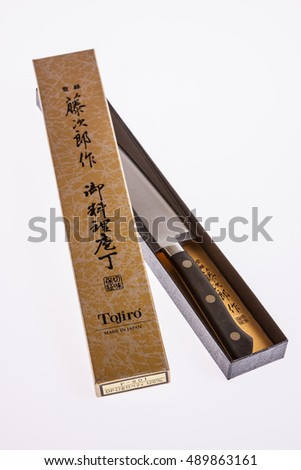 Lodz, Poland, September 27, 2016 Tojiro knife, the core blade is made of very hard steel VG-10, Made in Japan