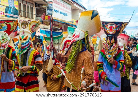 LOEI PROVINCE, THAILAND-JUNE 27: Ghost Festival (Phi Ta Khon) Ghost masked celebrated on religious tradition of Boon Pra Wate at Dan Sai district, Loei, June 27,2015.