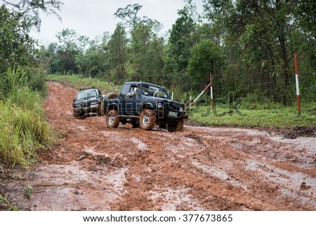 LOEi,Thailand -- July 18,2015 Offroad group go to forrest in the mountain (Phu LUANG) for plant a tree and feeding wild elephants.Phu Luang far form Loei Province 40 km.