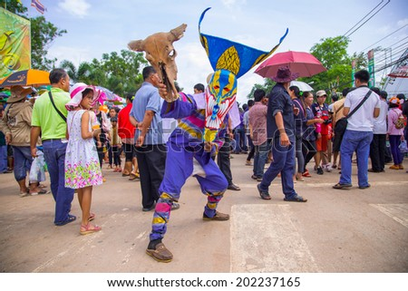 "LOEI ,THAILAND-JUNE 27-29: Ghost Festival (Phi Ta Khon) is a type of masked procession celebrated on Buddhist merit- making holiday known in Thai as""Boon Pra Wate"" at Loei province,June 27-29,2014"