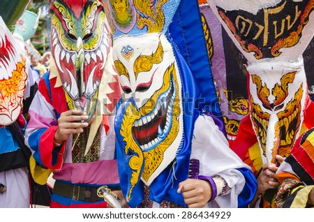 LOEI, THAILAND - JUNE 23 : The Phi Ta Khon festival is the biggest attraction to the otherwise sleepy farming village of Dan Sai, nestled in the mountains of Loei province of northeastern Thailand.