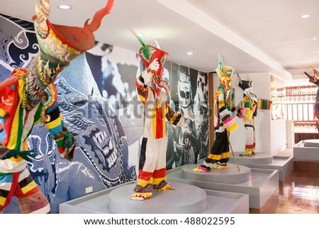 Loei ,Thailand-September 10 :Phi Ta Khon Museum, exhibited show in Phi Ta Khon Festivals on September 10,2016 in Loei,Thailand.