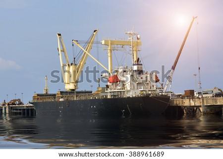 LOGISTIC - stock photo