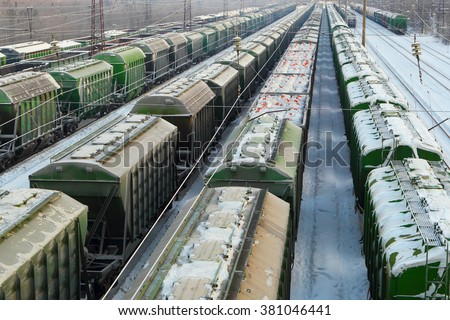 Logistics. Freight transportation. Railroad. Wagons with freight train.