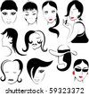 logos for beauty salons or barber - stock vector