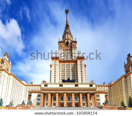 Lomonosov Moscow State University, Main Building, main entrance.