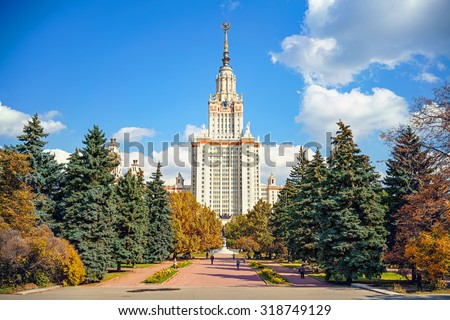 Lomonosov Moscow State University, Voscow - stock photo