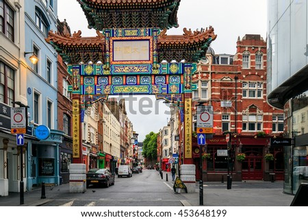 LONDON, ENGLAND - JULY 16, 2016. Chinatown  Chinatown features many restaurants, bakeries and souvenir shops near Gerrard Street in the Soho area.