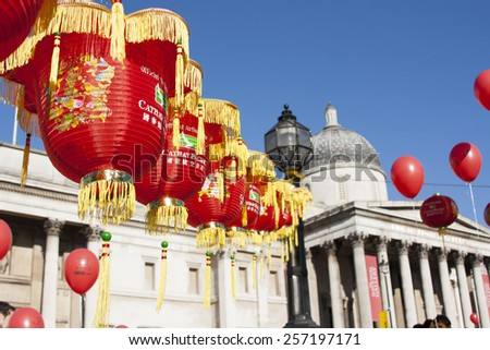 LONDON - February 10. Chinese Lanterns in Chinatown, during the Chinese New Year of the Rat, February 10, 2008, London, England UK - stock photo