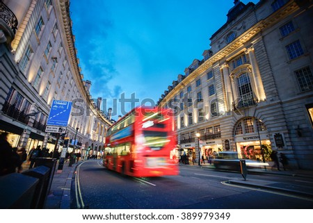 LONDON UK - 24 FEB 2016: One of the most famous tourist destination, Piccadilly Circus, in London. The big advertising screen have become a major attraction of London.