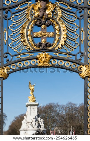 LONDON/UK - FEBRUARY 18 : Close up of a gate outside Buckingham Palace in London on February 18, 2015