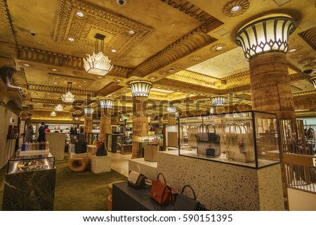 Harrods Stock Images Royalty Free Images Amp Vectors