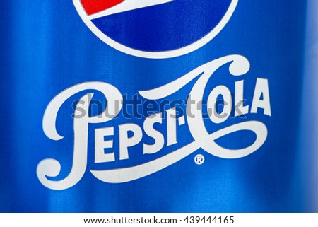 LONDON, UK - JUNE 16TH 2016: Close-up view of the Pepsi Cola logo, on 16th June 2016. The product is produced and manufactured by PepsiCo in the USA.