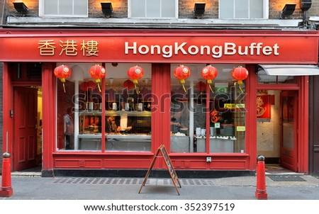 LONDON, UK - MAY 30, 2015: View of a Chinese restaurant on a street in Chinatown. Over 120,000 people of Chinese ethnicity live in the British capital, 33% of the UK's Chinese population. - stock photo