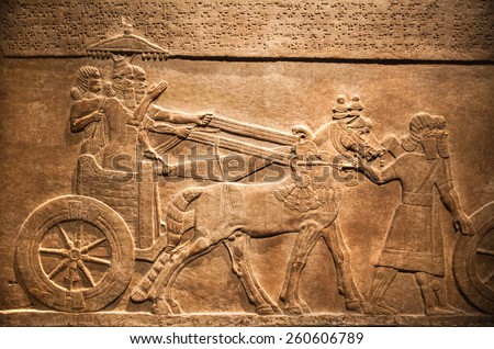 LONDON, UK - NOVEMBER 30, 2014: British museum. Hunting relief from Palace of Assurbanipal in Nineveh, Assyria - stock photo