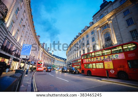 LONDON, UNITED KINGDOM - FEB 24 2016: One of the most famous tourist destination, Piccadilly Circus, in London. The big advertising screen have become a major attraction of London.