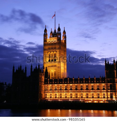 London Victoria Tower stands at the House of Lords end of the Palace of Westminster. - stock photo