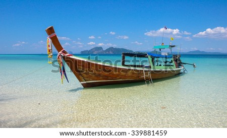 Long Boat And Kradan Island, Andaman Sea, Thailand