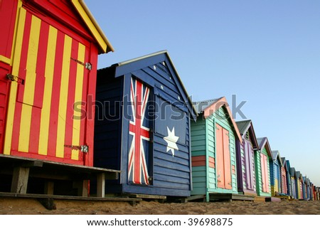 long exposure night shot of the famous bathing boxes in melbourne australia - stock photo
