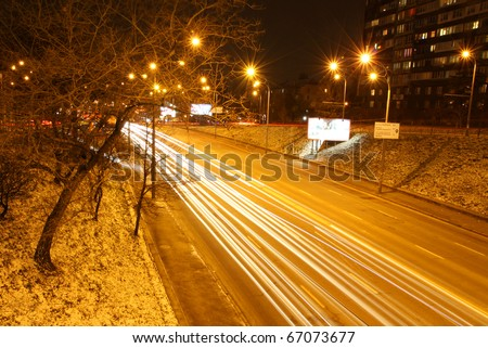 Long exposure of night road traffic in Kyiv, Ukraine