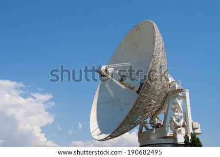 Long-range space telecom aerial  - stock photo
